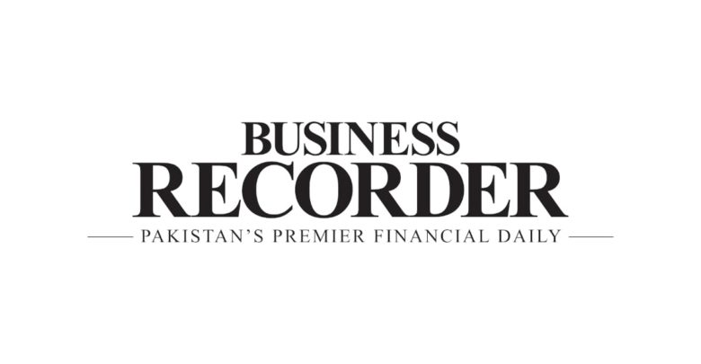 Alternative corporate income tax: LHC rejects applications submitted against the levy