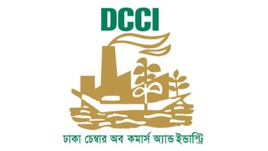 DCCI for lowering corporate taxes to attract FDI