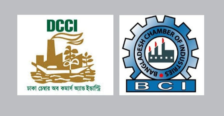 DCCI and BCI are calling for a gradual reduction in corporate tax rates