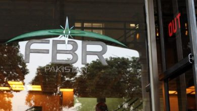 Income tax: FBR tries to reduce the number of plates to 5