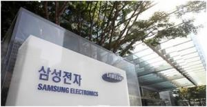 Samsung Electronics faces a particularly high corporate tax burden