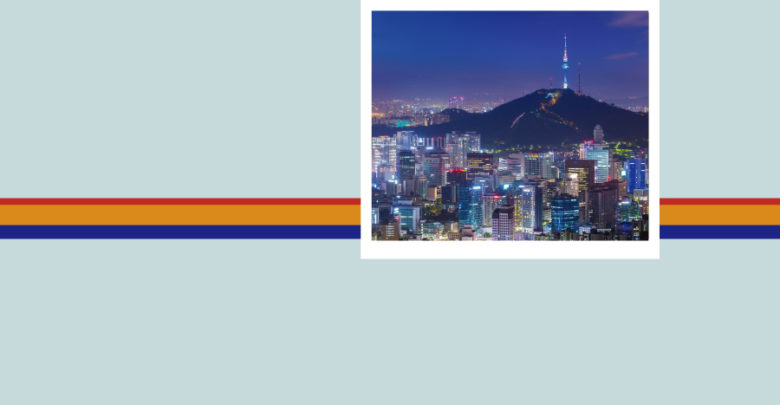 Guide to Foreign Investment in Korea: Tax Planning Strategies for South Korean Investors
